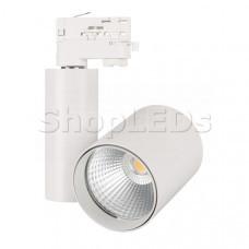 Светильник LGD-SHOP-4TR-R100-40W Cool SP7500-Fish (WH, 24 deg)