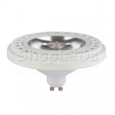 Лампа AR111-UNIT-GU10-15W-DIM Warm3000 (WH, 24 deg, 230V)